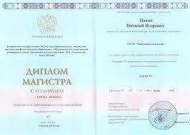 План диплома образец по юриспруденции способы формирования отношений между собственниками предприятия являющиеся коммерческими организациями определяющих план диплома образец по юриспруденции