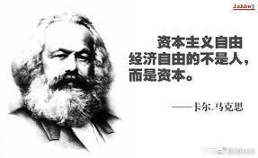 Hasil carian imej untuk 红旗文稿 美国社会的病与痛
