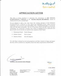 25 Images Of Achievement Letter Template Completed Project Gieday Com