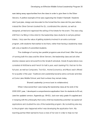 essay about leadership in students leadership essays