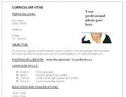 Resume Format Application Resume Format For Job Application Pattern Sample Simple Of