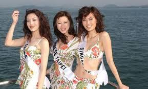 S'poreans strip Bernice Wong of Miss Singapore Universe 2003 crown ...