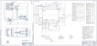 Курсовая работа по технологии машиностроения курсовое  Курсовой проект Проектирование технологической оснастки для фрезерования 4 х канавок
