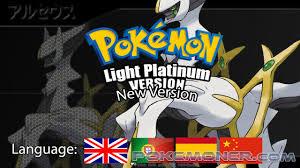 Pokemon Light Platinum Final Version Rom Download Pokemon Light Platinum New Version Gameplay Download