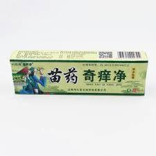 Мияо Яао Яай Йанг Джинг ( yiganerjing ) против псориазис | дерматит | екзема  | сърбеж | лишей | обриви | гъбички | уртикария