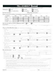 College Application Resume Format Stunning Form Of Resume Application College Application Resume Outline Form