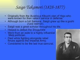 the last samurai the last samurai the life and battles of saigaring141 takamori by austin kruisheer 2