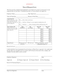 pto request template free time off request form templates for contracts