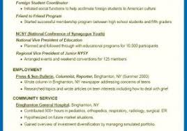 Job Resume For High School Student From No Experience Resume Example