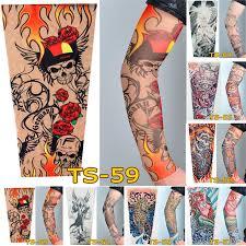мужская мода нейлон временные татуировки рукава чулки новое качество