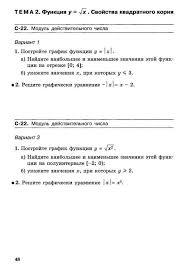 работы по алгебре класс мордкович решебник Контрольные работы по алгебре 8 класс мордкович решебник