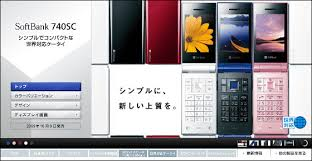 Samsung Stock Quote Softbank Stock Quote Meme and Quote Inspirations 37