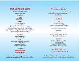 wedding invitation wording kannada ~ yaseen for Wedding Invitation Kannada wedding and jewellery wedding invitation wording samples in kannada wedding invitation kannada wording