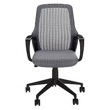 office chairs john lewis. buy john lewis lois office chair grey online at johnlewiscom chairs