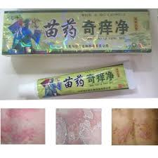 Hmong Balm Miao Ethnomedicine Herbal Medicine Ointment Itch ...