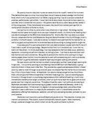 dream job essay docoments ojazlink my dream job essay