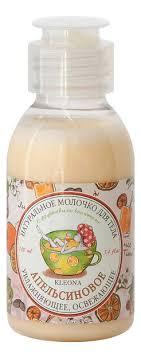 Купить <b>натуральное молочко для тела</b> апельсиновое 100мл ...
