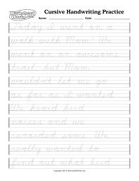 Cursive Word Maker Cursive Handwriting Worksheet Maker Inspirational