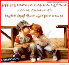 Friends Friendship Quotes Sayings With Pictures