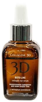 Medical <b>Collagene 3D</b> Коллагеновая <b>сыворотка</b> для кожи вокруг ...