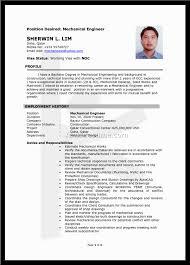 Sample Resume For Mechanical Technician Resume Sample For Mechanical Technician Danayaus 7