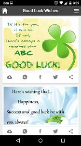Good Luck Wishes Quotes