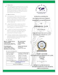 rgnul s surana surana international essay writing competition rgnul s surana surana international essay writing competition on criminal law