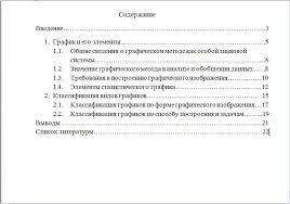 Отчет по практике отделочные работы на предприятии Дневник по практике в милиции