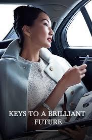 unlock the possibilities tiffany keys