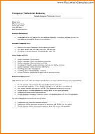 Resume For Beginners 12 Templates Example Beginner Template Computer