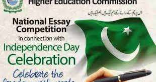 hec to conduct essay competition in connection th  hec to conduct essay competition in connection 70th independence day celebrations