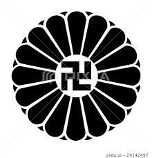 書写山圓教寺 十六八重菊に万字のイラスト素材 29142497 Pixta