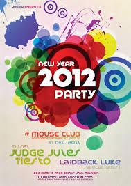 poster psd free psd disco dance abstract poster flyer psdbucket com