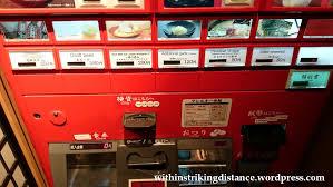 Ramen Vending Machine Price Awesome Food Report Ichiran Dōtonbori Branch Ōsaka Within Striking