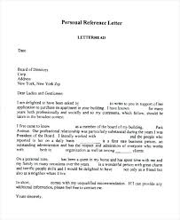 Letter Of Recommendation Character Example Letter Of Reference Examples For A Friend Personal Character Example