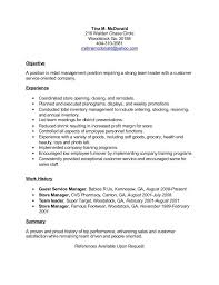 Sample Resume Customer Service Retail Store