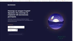 Бесплатная раздача монет <b>Stellar</b> (XLM) Халява от Blockchain info