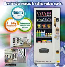 Vending Machine Specifications Interesting Our Specifications Of Vending Machine DS Logistics