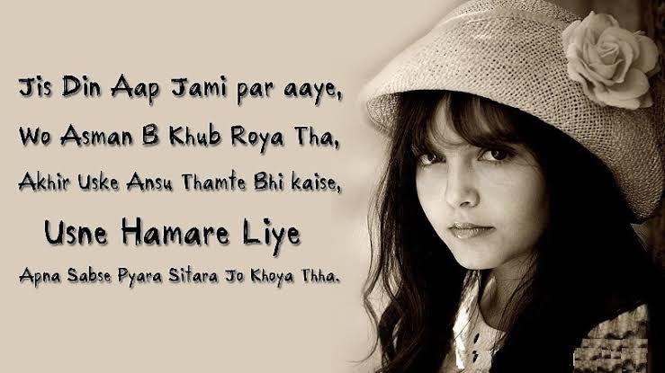 intezar shayari 2 lines in english