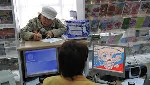 Виды пенсий в России и условия их назначения РИА Новости  Виды пенсий в России и условия их назначения