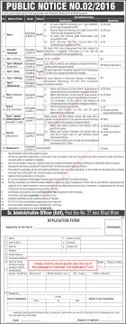 po box dera ghazi khan jobs paec application form po box 27 dera ghazi khan jobs 2016 paec application form technician others latest