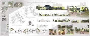 Приложения Детский образовательный комплекс в г Курсовой проект Детский сад на 140 мест iii курс К Королева