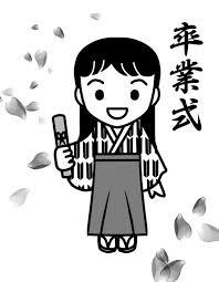 袴姿の卒業生と桜吹雪のイラスト 無料イラスト素材素材ラボ