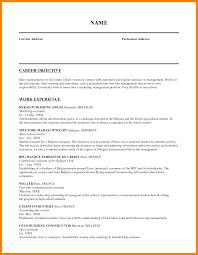 Butcher Apprentice Sample Resume Resume Weakness Best Mind Mapping