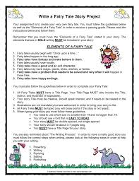 Elements Of A Fairy Tale Write A Fairy Tale Ms Sanchez Fourth Grade Class