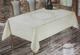 Каталог Aktiv textile (Турция)