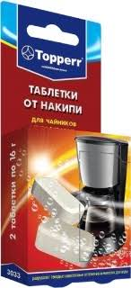 <b>Таблетки от накипи</b> для чайников и кофеварок <b>Topperr</b> 3033 - 236р.