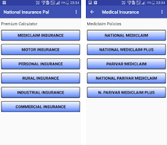 National Insurance Parivar Mediclaim Policy Premium Chart Premium Calculator For Nic Apk Download Latest Version 2 5 4