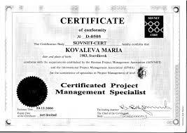 О компании Эксперт по управлению проектами успешная защита на оценку отлично дипломного проекта на тему Проект организации производственно логистического комплекса компании Вода