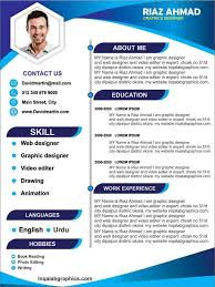 Professional Cv Format Download Cv Template Design Photo And Cdr Files Free Download